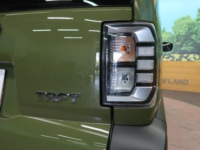 G 届出済み未使用車 ガラスルーフ プリクラッシュセーフティ クリアランスソナー 前席シートヒーター アイドリングストップ スマートキー LEDヘッド 純正アルミ(29枚目)