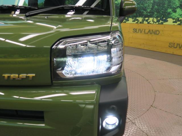 G 届出済み未使用車 ガラスルーフ プリクラッシュセーフティ クリアランスソナー 前席シートヒーター アイドリングストップ スマートキー LEDヘッド 純正アルミ(30枚目)