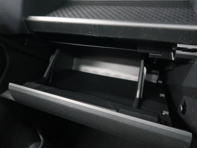 G 届出済み未使用車 ガラスルーフ プリクラッシュセーフティ クリアランスソナー 前席シートヒーター アイドリングストップ スマートキー LEDヘッド 純正アルミ(41枚目)