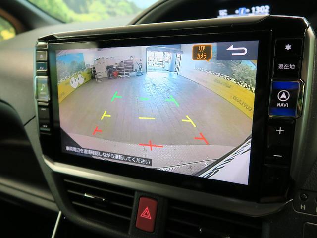 ZS 煌 BIG-X11型 12.8型フリップダウンモニター モデリスタエアロ バックカメラ クルーズコントロール 両側電動スライドドア 衝突被害軽減装置 デュアルエアコン ETC(6枚目)