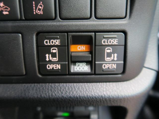 ZS 煌 BIG-X11型 12.8型フリップダウンモニター モデリスタエアロ バックカメラ クルーズコントロール 両側電動スライドドア 衝突被害軽減装置 デュアルエアコン ETC(12枚目)