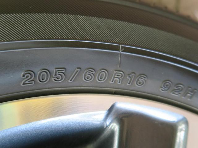 ZS 煌 BIG-X11型 12.8型フリップダウンモニター モデリスタエアロ バックカメラ クルーズコントロール 両側電動スライドドア 衝突被害軽減装置 デュアルエアコン ETC(25枚目)
