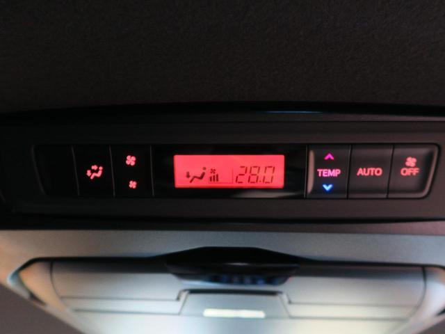 ZS 煌 BIG-X11型 12.8型フリップダウンモニター モデリスタエアロ バックカメラ クルーズコントロール 両側電動スライドドア 衝突被害軽減装置 デュアルエアコン ETC(26枚目)