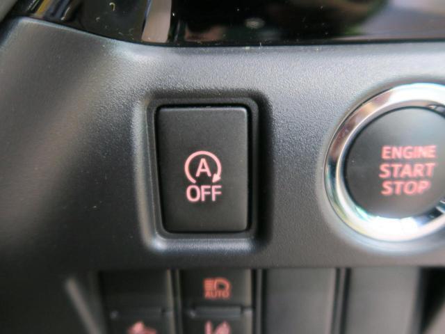 ZS 煌 BIG-X11型 12.8型フリップダウンモニター モデリスタエアロ バックカメラ クルーズコントロール 両側電動スライドドア 衝突被害軽減装置 デュアルエアコン ETC(30枚目)