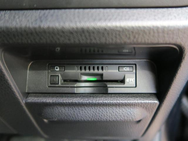 ZS 煌 BIG-X11型 12.8型フリップダウンモニター モデリスタエアロ バックカメラ クルーズコントロール 両側電動スライドドア 衝突被害軽減装置 デュアルエアコン ETC(33枚目)