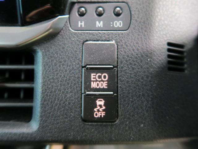 ZS 煌 BIG-X11型 12.8型フリップダウンモニター モデリスタエアロ バックカメラ クルーズコントロール 両側電動スライドドア 衝突被害軽減装置 デュアルエアコン ETC(35枚目)