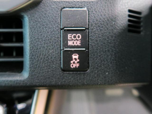 ZS 煌 BIG-X11型 12.8型フリップダウンモニター モデリスタエアロ バックカメラ クルーズコントロール 両側電動スライドドア 衝突被害軽減装置 デュアルエアコン ETC(36枚目)