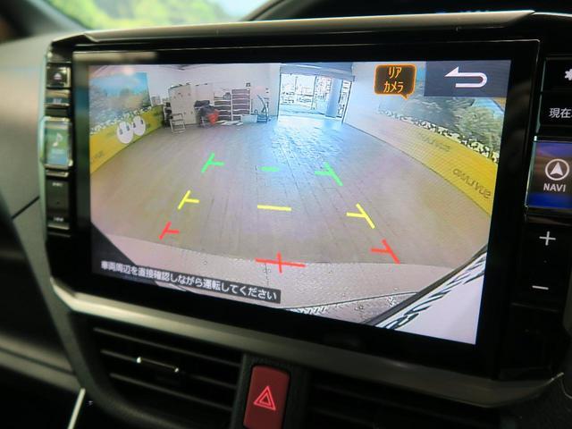 ZS 煌 BIG-X11型 12.8型フリップダウンモニター モデリスタエアロ バックカメラ クルーズコントロール 両側電動スライドドア 衝突被害軽減装置 デュアルエアコン ETC(41枚目)