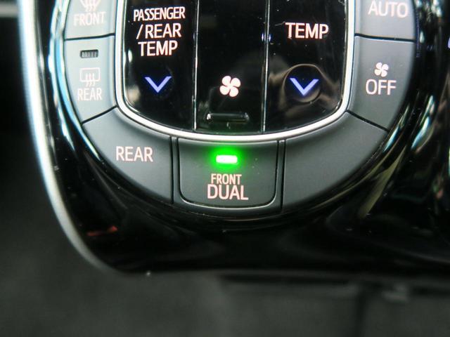 ZS 煌 BIG-X11型 12.8型フリップダウンモニター モデリスタエアロ バックカメラ クルーズコントロール 両側電動スライドドア 衝突被害軽減装置 デュアルエアコン ETC(43枚目)