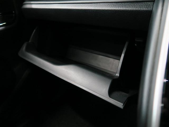 ZS 煌 BIG-X11型 12.8型フリップダウンモニター モデリスタエアロ バックカメラ クルーズコントロール 両側電動スライドドア 衝突被害軽減装置 デュアルエアコン ETC(46枚目)