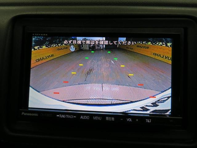 ハイブリッドX パナソニックSDナビ バックカメラ クルーズコントロール ルーフレール フルセグTV LEDヘッドライト オートライト 禁煙車 ETC 純正17インチAW(6枚目)