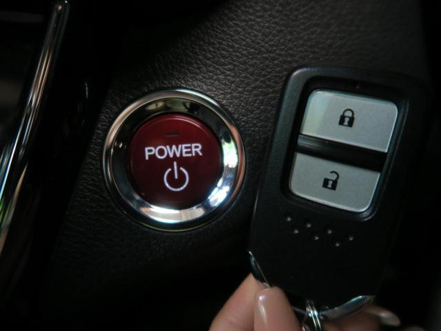 ハイブリッドX パナソニックSDナビ バックカメラ クルーズコントロール ルーフレール フルセグTV LEDヘッドライト オートライト 禁煙車 ETC 純正17インチAW(9枚目)