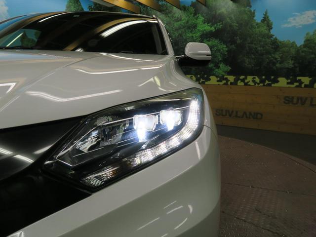 ハイブリッドX パナソニックSDナビ バックカメラ クルーズコントロール ルーフレール フルセグTV LEDヘッドライト オートライト 禁煙車 ETC 純正17インチAW(14枚目)