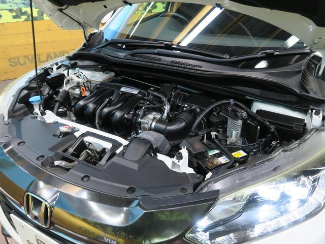 ハイブリッドX パナソニックSDナビ バックカメラ クルーズコントロール ルーフレール フルセグTV LEDヘッドライト オートライト 禁煙車 ETC 純正17インチAW(20枚目)