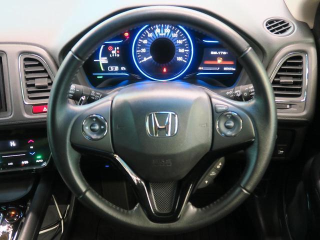 ハイブリッドX パナソニックSDナビ バックカメラ クルーズコントロール ルーフレール フルセグTV LEDヘッドライト オートライト 禁煙車 ETC 純正17インチAW(31枚目)