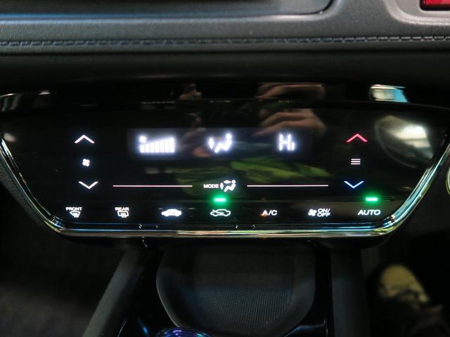 ハイブリッドX パナソニックSDナビ バックカメラ クルーズコントロール ルーフレール フルセグTV LEDヘッドライト オートライト 禁煙車 ETC 純正17インチAW(41枚目)