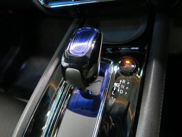 ハイブリッドX パナソニックSDナビ バックカメラ クルーズコントロール ルーフレール フルセグTV LEDヘッドライト オートライト 禁煙車 ETC 純正17インチAW(46枚目)