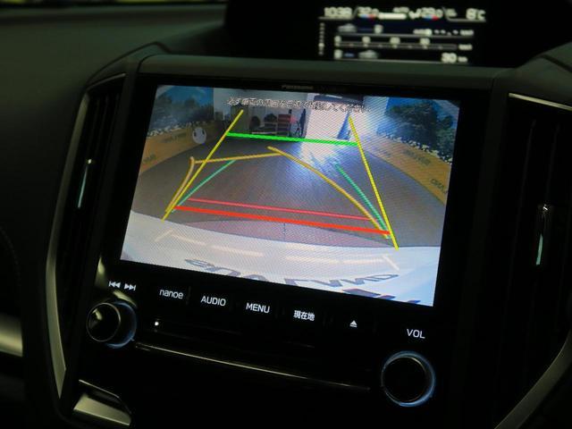 2.0i-Lアイサイト メーカーオプションナビ レーダークルーズコントロール 禁煙車 衝突軽減 バックカメラ デュアルエアコン LEDヘッド 純正17インチアルミ アイドリングストップ(6枚目)