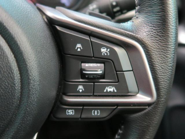 2.0i-Lアイサイト メーカーオプションナビ レーダークルーズコントロール 禁煙車 衝突軽減 バックカメラ デュアルエアコン LEDヘッド 純正17インチアルミ アイドリングストップ(7枚目)