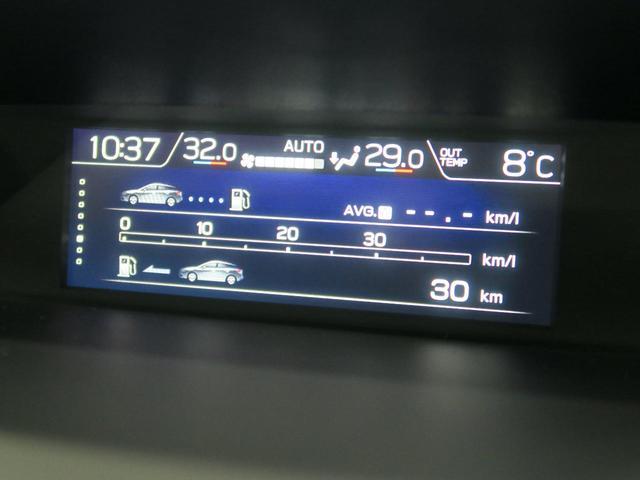 2.0i-Lアイサイト メーカーオプションナビ レーダークルーズコントロール 禁煙車 衝突軽減 バックカメラ デュアルエアコン LEDヘッド 純正17インチアルミ アイドリングストップ(11枚目)