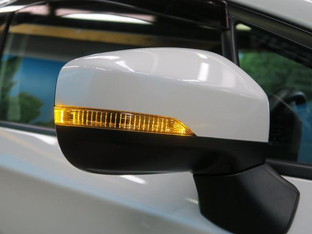 2.0i-Lアイサイト メーカーオプションナビ レーダークルーズコントロール 禁煙車 衝突軽減 バックカメラ デュアルエアコン LEDヘッド 純正17インチアルミ アイドリングストップ(27枚目)
