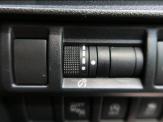 2.0i-Lアイサイト メーカーオプションナビ レーダークルーズコントロール 禁煙車 衝突軽減 バックカメラ デュアルエアコン LEDヘッド 純正17インチアルミ アイドリングストップ(34枚目)