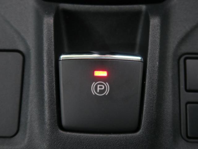 2.0i-Lアイサイト メーカーオプションナビ レーダークルーズコントロール 禁煙車 衝突軽減 バックカメラ デュアルエアコン LEDヘッド 純正17インチアルミ アイドリングストップ(35枚目)
