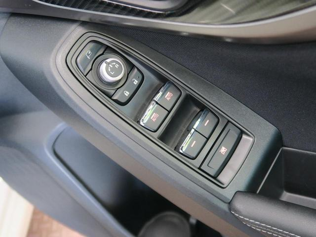 2.0i-Lアイサイト メーカーオプションナビ レーダークルーズコントロール 禁煙車 衝突軽減 バックカメラ デュアルエアコン LEDヘッド 純正17インチアルミ アイドリングストップ(37枚目)