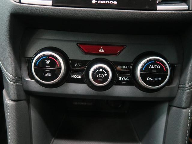 2.0i-Lアイサイト メーカーオプションナビ レーダークルーズコントロール 禁煙車 衝突軽減 バックカメラ デュアルエアコン LEDヘッド 純正17インチアルミ アイドリングストップ(39枚目)