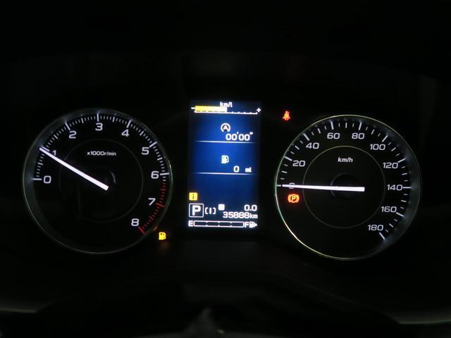 2.0i-Lアイサイト メーカーオプションナビ レーダークルーズコントロール 禁煙車 衝突軽減 バックカメラ デュアルエアコン LEDヘッド 純正17インチアルミ アイドリングストップ(45枚目)