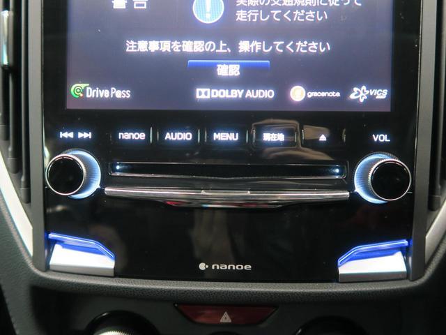 2.0i-Lアイサイト メーカーオプションナビ レーダークルーズコントロール 禁煙車 衝突軽減 バックカメラ デュアルエアコン LEDヘッド 純正17インチアルミ アイドリングストップ(46枚目)