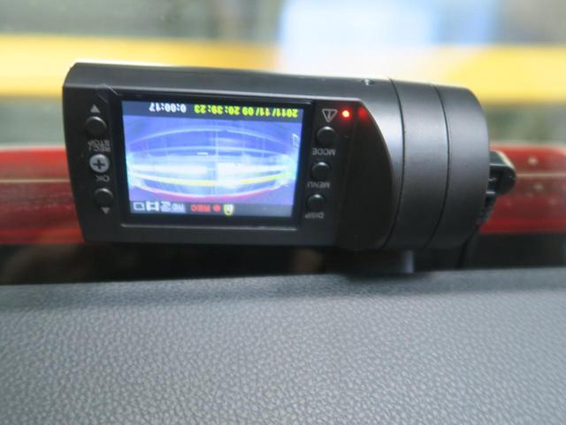 2.0i-Lアイサイト メーカーオプションナビ レーダークルーズコントロール 禁煙車 衝突軽減 バックカメラ デュアルエアコン LEDヘッド 純正17インチアルミ アイドリングストップ(47枚目)
