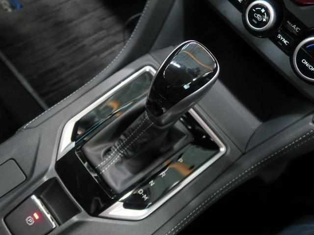 2.0i-Lアイサイト メーカーオプションナビ レーダークルーズコントロール 禁煙車 衝突軽減 バックカメラ デュアルエアコン LEDヘッド 純正17インチアルミ アイドリングストップ(54枚目)