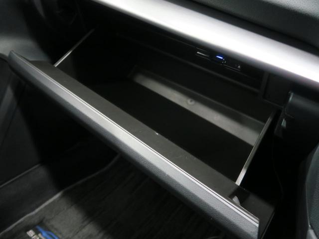 2.0i-Lアイサイト メーカーオプションナビ レーダークルーズコントロール 禁煙車 衝突軽減 バックカメラ デュアルエアコン LEDヘッド 純正17インチアルミ アイドリングストップ(55枚目)