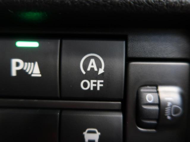ハイブリッドGターボ 届出済未使用車 レーダークルーズコントロール 車線逸脱システム 衝突被害軽減装置 シートヒーター ステアリングリモコン プッシュスタート アイドリングストップ(9枚目)