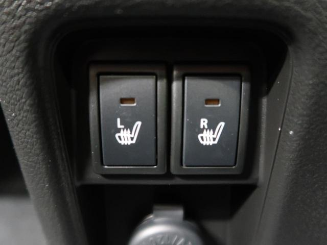 ハイブリッドGターボ 届出済未使用車 レーダークルーズコントロール 車線逸脱システム 衝突被害軽減装置 シートヒーター ステアリングリモコン プッシュスタート アイドリングストップ(10枚目)