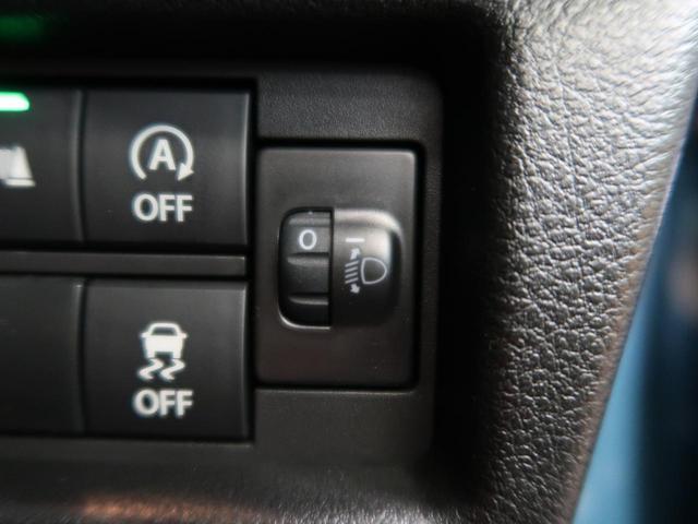 ハイブリッドGターボ 届出済未使用車 レーダークルーズコントロール 車線逸脱システム 衝突被害軽減装置 シートヒーター ステアリングリモコン プッシュスタート アイドリングストップ(30枚目)