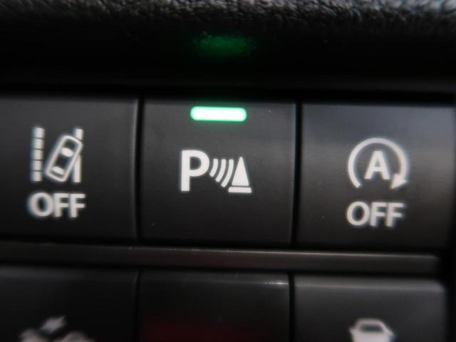 ハイブリッドGターボ 届出済未使用車 レーダークルーズコントロール 車線逸脱システム 衝突被害軽減装置 シートヒーター ステアリングリモコン プッシュスタート アイドリングストップ(31枚目)