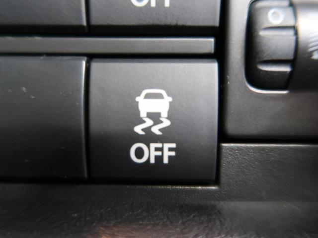 ハイブリッドGターボ 届出済未使用車 レーダークルーズコントロール 車線逸脱システム 衝突被害軽減装置 シートヒーター ステアリングリモコン プッシュスタート アイドリングストップ(32枚目)