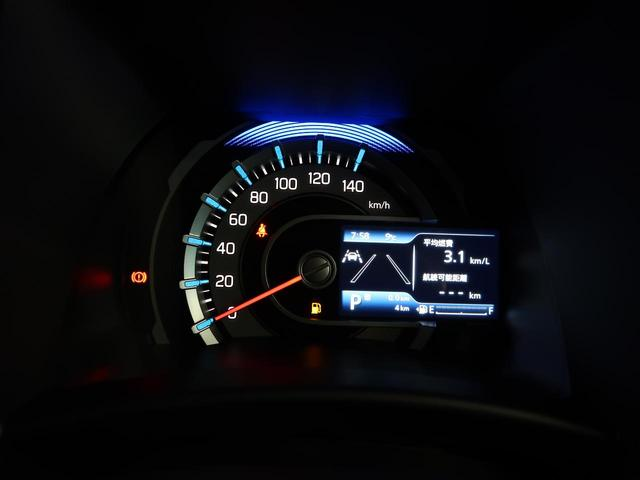 ハイブリッドGターボ 届出済未使用車 レーダークルーズコントロール 車線逸脱システム 衝突被害軽減装置 シートヒーター ステアリングリモコン プッシュスタート アイドリングストップ(33枚目)
