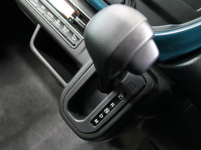 ハイブリッドGターボ 届出済未使用車 レーダークルーズコントロール 車線逸脱システム 衝突被害軽減装置 シートヒーター ステアリングリモコン プッシュスタート アイドリングストップ(37枚目)