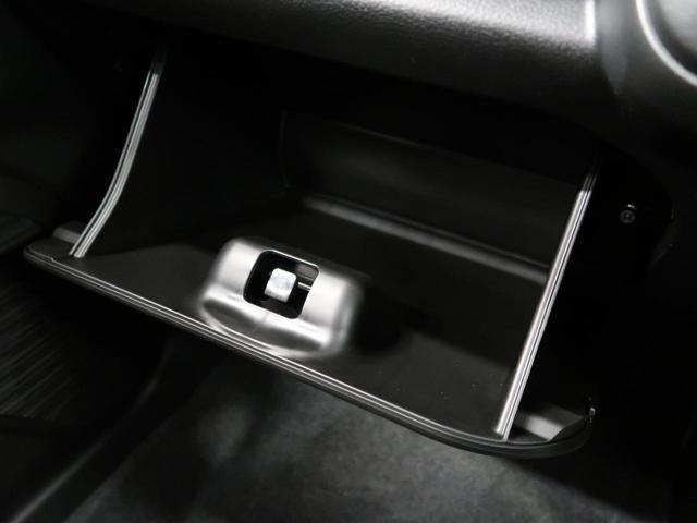 ハイブリッドGターボ 届出済未使用車 レーダークルーズコントロール 車線逸脱システム 衝突被害軽減装置 シートヒーター ステアリングリモコン プッシュスタート アイドリングストップ(39枚目)