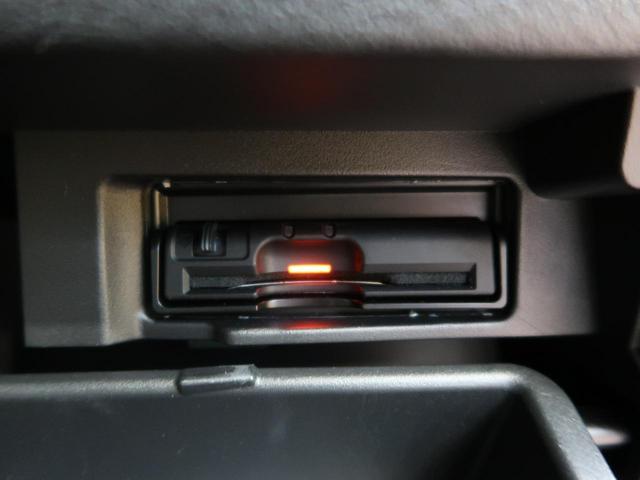 X 純正8型フルセグナビ クルーズコントロール 禁煙車 全周囲カメラ ETC 衝突軽減装置 ブラウン内装 クリアランスソナー アイドリングストップ(5枚目)