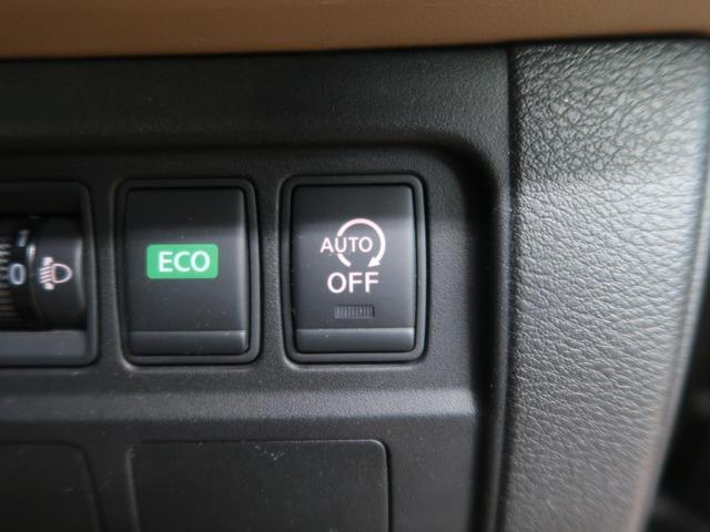 X 純正8型フルセグナビ クルーズコントロール 禁煙車 全周囲カメラ ETC 衝突軽減装置 ブラウン内装 クリアランスソナー アイドリングストップ(8枚目)