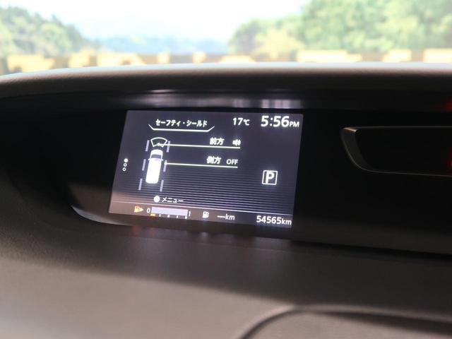 X 純正8型フルセグナビ クルーズコントロール 禁煙車 全周囲カメラ ETC 衝突軽減装置 ブラウン内装 クリアランスソナー アイドリングストップ(31枚目)