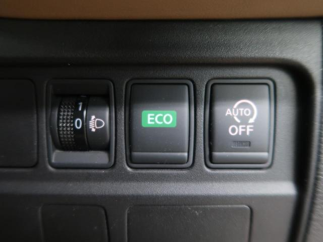 X 純正8型フルセグナビ クルーズコントロール 禁煙車 全周囲カメラ ETC 衝突軽減装置 ブラウン内装 クリアランスソナー アイドリングストップ(39枚目)