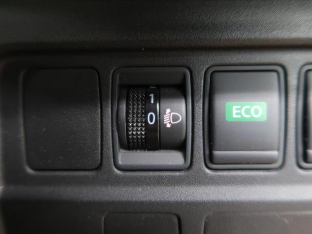 X 純正8型フルセグナビ クルーズコントロール 禁煙車 全周囲カメラ ETC 衝突軽減装置 ブラウン内装 クリアランスソナー アイドリングストップ(40枚目)