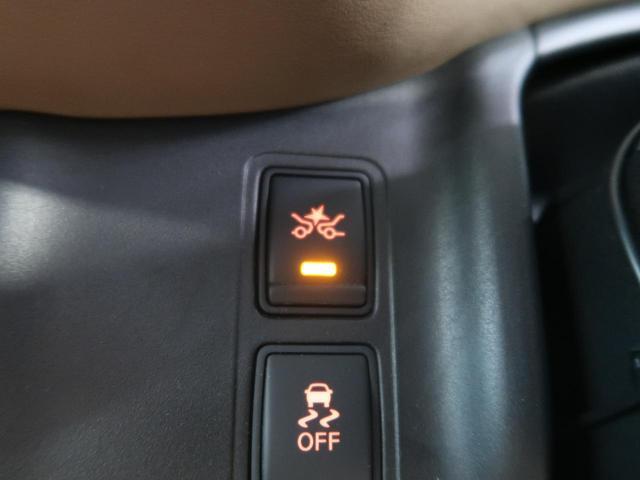 X 純正8型フルセグナビ クルーズコントロール 禁煙車 全周囲カメラ ETC 衝突軽減装置 ブラウン内装 クリアランスソナー アイドリングストップ(43枚目)