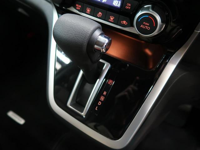 X 純正8型フルセグナビ クルーズコントロール 禁煙車 全周囲カメラ ETC 衝突軽減装置 ブラウン内装 クリアランスソナー アイドリングストップ(44枚目)
