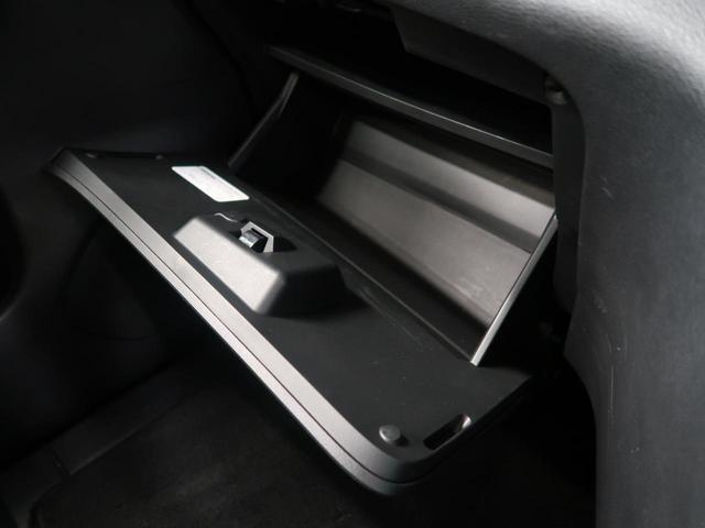X 純正8型フルセグナビ クルーズコントロール 禁煙車 全周囲カメラ ETC 衝突軽減装置 ブラウン内装 クリアランスソナー アイドリングストップ(47枚目)